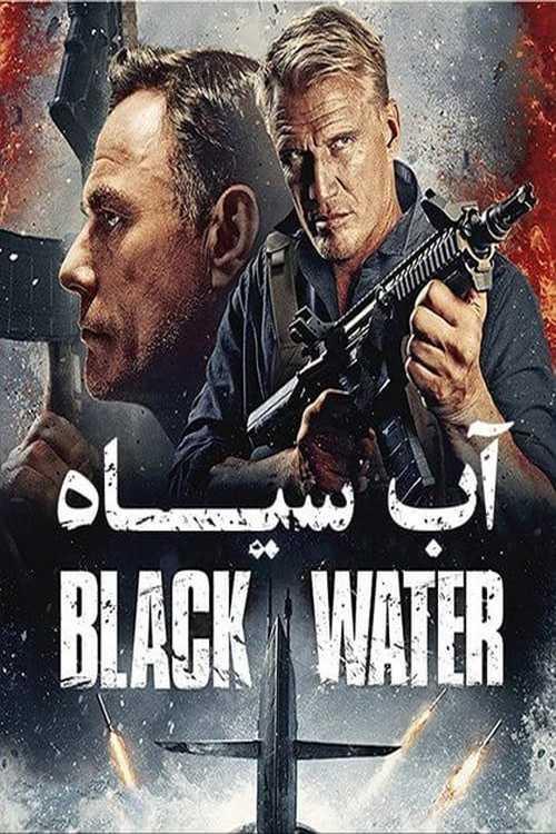 دانلود دوبله فارسی فیلم بلک واتر (آب سیاه) Black Water 2018