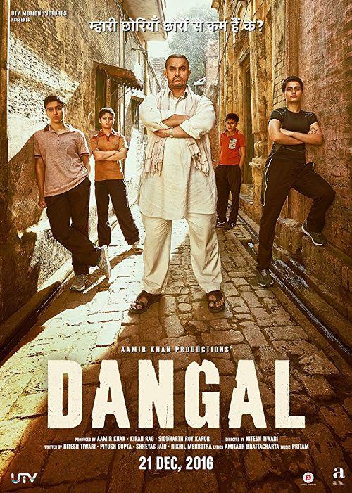 دانلود فیلم دانگال Dangal 2016
