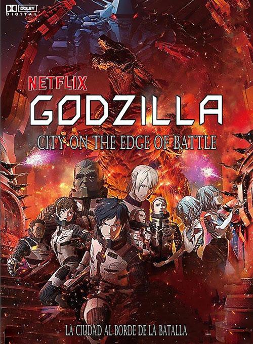 دانلود دوبله فارسی انیمیشن گودزیلا: شهری در خط مقدم Godzilla City on the Edge of Battle 2018