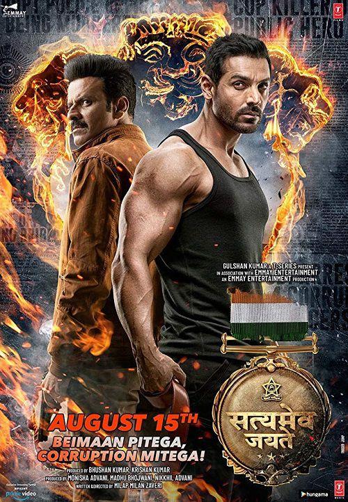دانلود فیلم حقیقت تنها پیروزی است Satyameva Jayate 2018