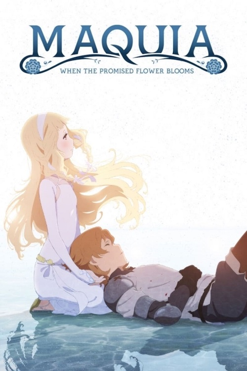 دانلود انیمیشن Maquia: When the Promised Flower Blooms 2018