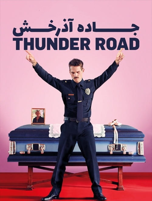 دانلود فیلم جاده آذرخش Thunder Road 2018 دوبله فارسی