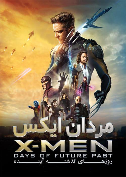 دانلود دوبله فارسی فیلم X-Men: Days of Future Past 2014 مردان ایکس: روزهای گذشته آینده