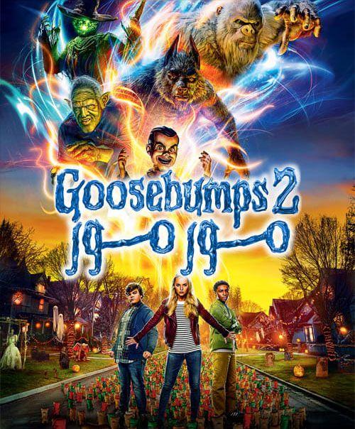 دانلود دوبله فارسی فیلم مور مور 2: هالووین جن زده Goosebumps 2: Haunted Halloween 2018