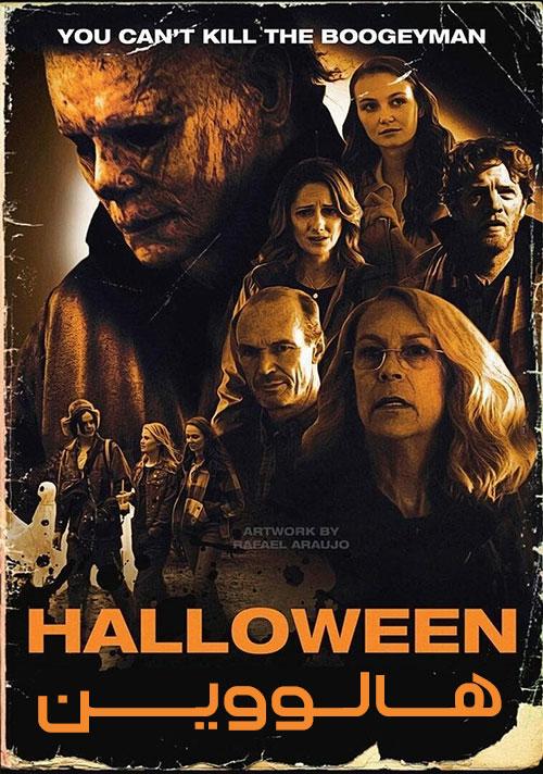 دانلود فیلم هالووین Halloween 2018 دوبله فارسی