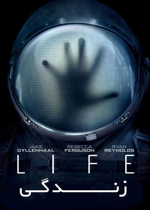 دانلود فیلم زندگی Life 2017 با زیرنویس فارسی