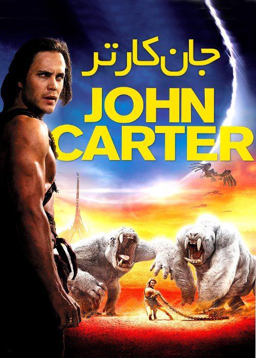 دانلود فیلم جان کارتر John Carter 2012