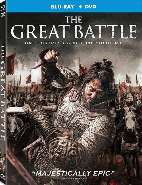 دانلود فیلم نبرد بزرگ The Great Battle 2018 دوبله فارسی