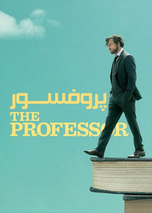 دانلود دوبله فارسی فیلم پروفسور The Professor 2018