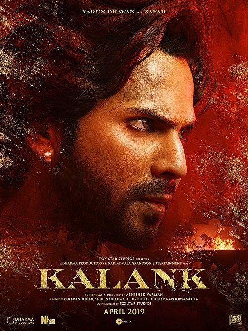 دانلود فیلم رسوایی (کالانک) Kalank 2019