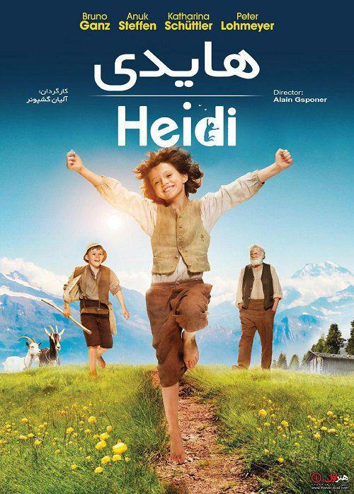 دانلود دوبله فارسی فیلم هایدی Heidi 2015
