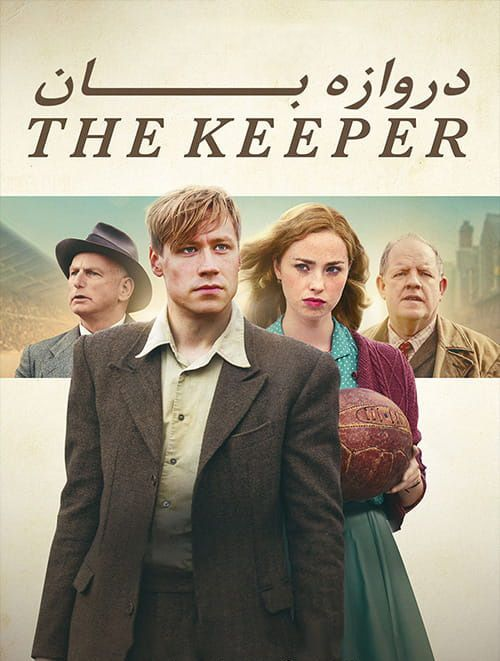دانلود فیلم دروازه بان The Keeper 2018