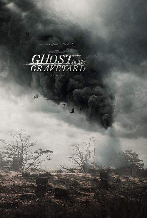 دانلود فیلم Ghost in the Graveyard 2019 شبح در قبرستان