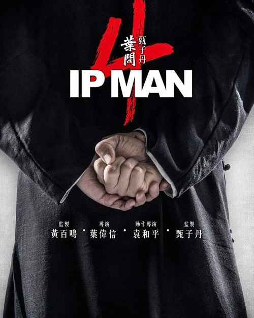 دانلود فیلم ایپ من 4 Ip Man 4: The Finale 2019