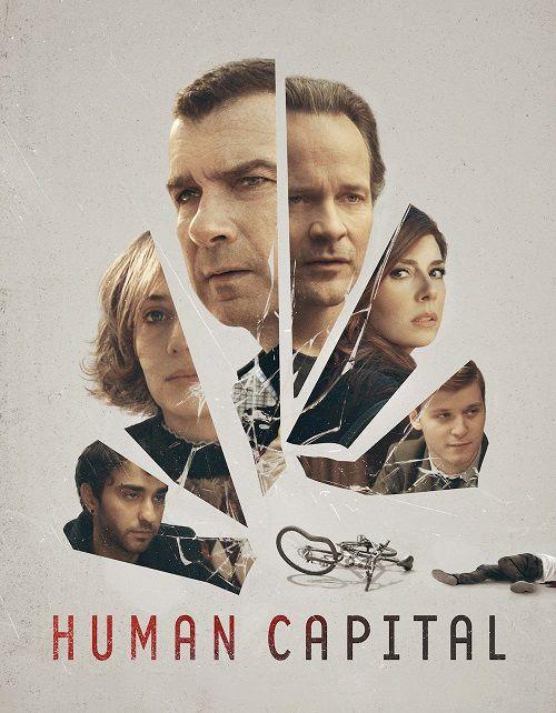 دانلود فیلم نیروی انسانی Human Capital 2019