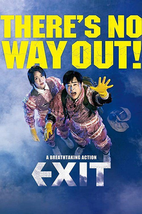 دانلود فیلم Exit 2019