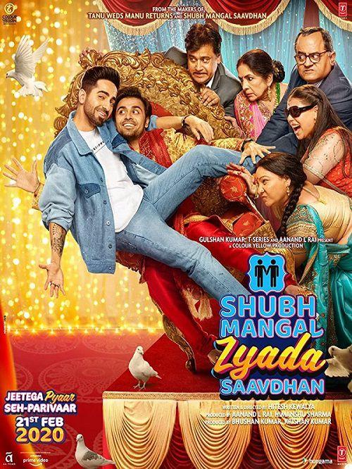 دانلود فیلم Shubh Mangal Zyada Saavdhan 2020