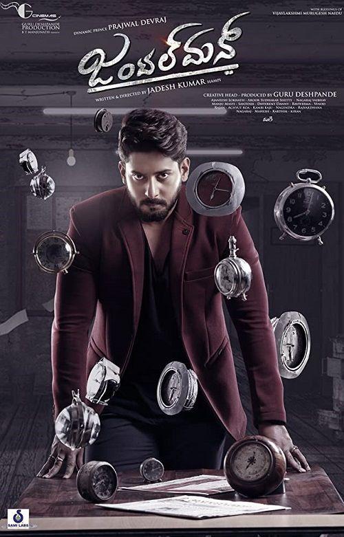 دانلود فیلم هندی Gentleman 2020