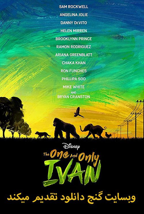 دانلود فیلم The One and Only Ivan 2020