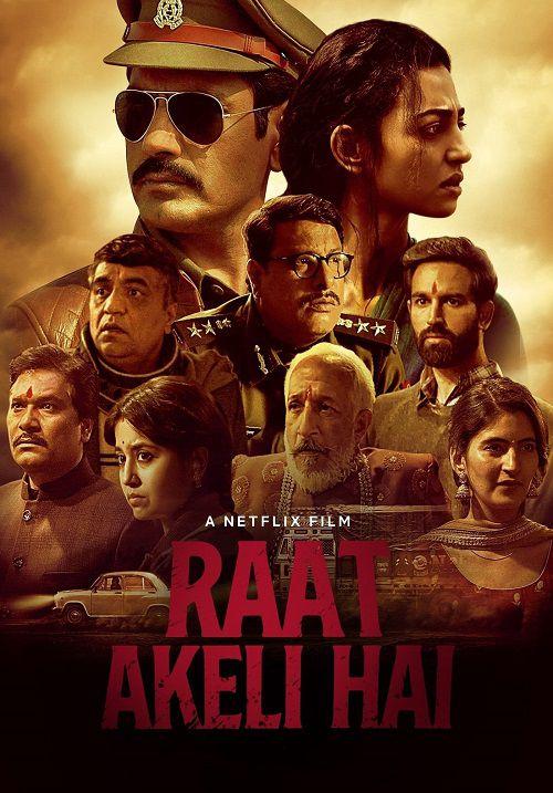 دانلود فیلم Raat Akeli Hai 2020