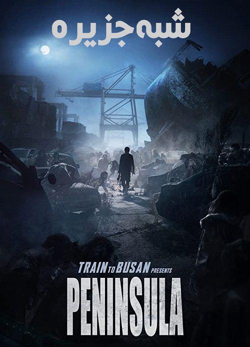 دانلود فیلم Peninsula 2020