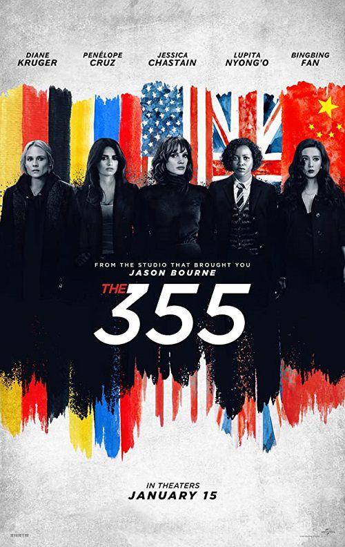 دانلود فیلم The 355 2021