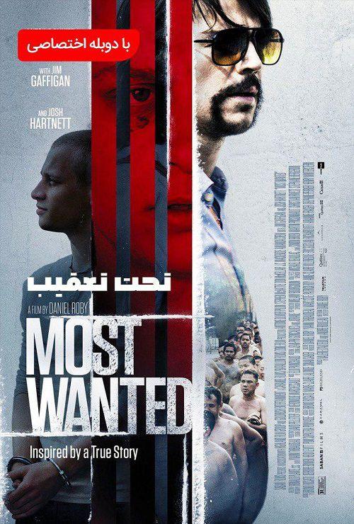 دانلود دوبله فارسی فیلم تحت تعقیب Most Wanted 2020