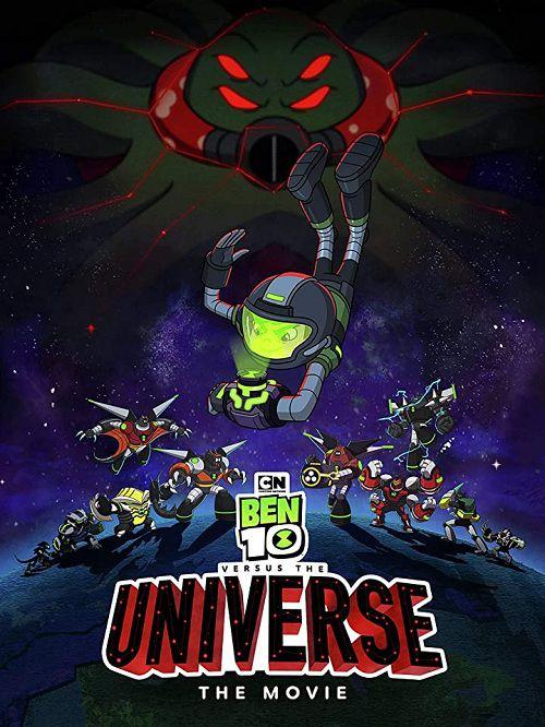دانلود دوبله فارسی انیمیشن بن تن علیه دنیا Ben 10 vs. the Universe: The Movie 2020