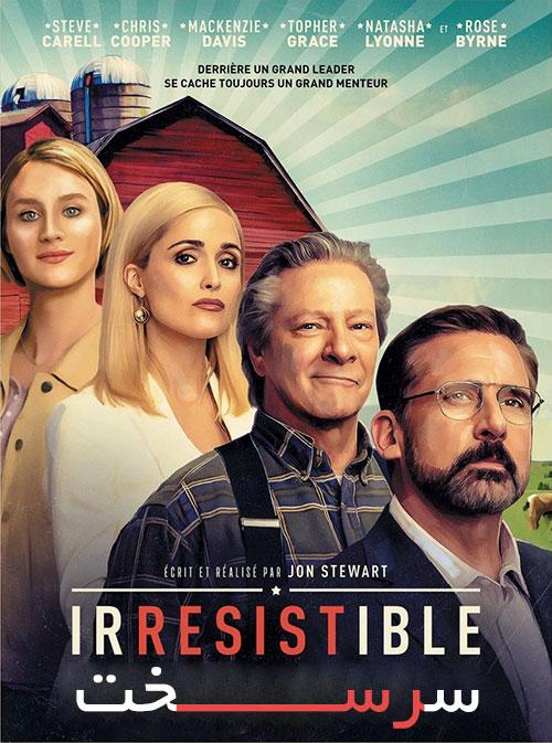 دانلود دوبله فارسی فیلم سرسخت Irresistible 2020