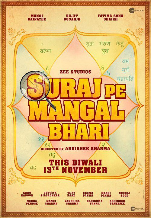 دانلود فیلم Suraj Pe Mangal Bhari 2020