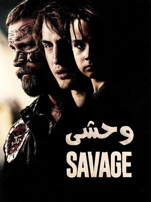 دانلود فیلم وحشی با دوبله فارسی Savage 2019