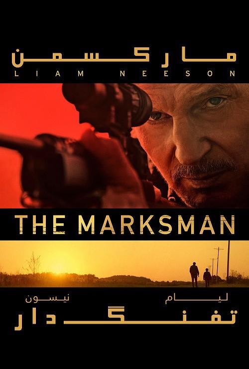 دانلود فیلم مارکسمن The Marksman 2021