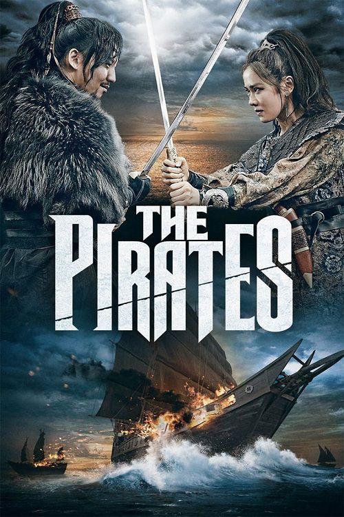 دانلود فیلم دزدان دریایی The Pirates 2014