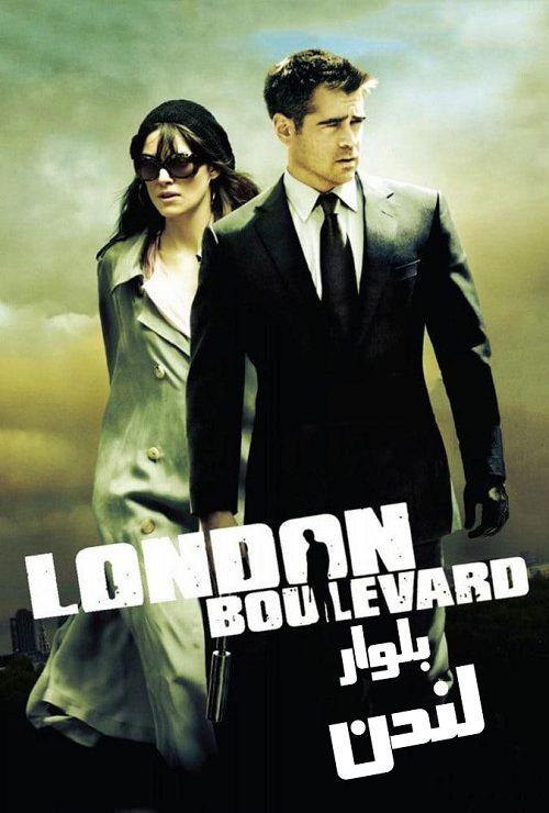 دانلود فیلم بلوار لندن دوبله فارسی London Boulevard 2010