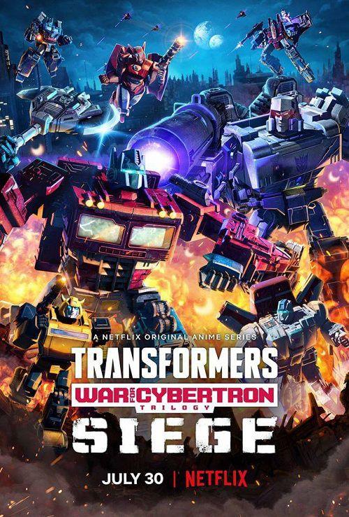 دانلود فصل دوم انیمیشن تبدیل شوندگان: جنگ سایبرترون دوبله فارسی Transformers: War for Cybertron Trilogy