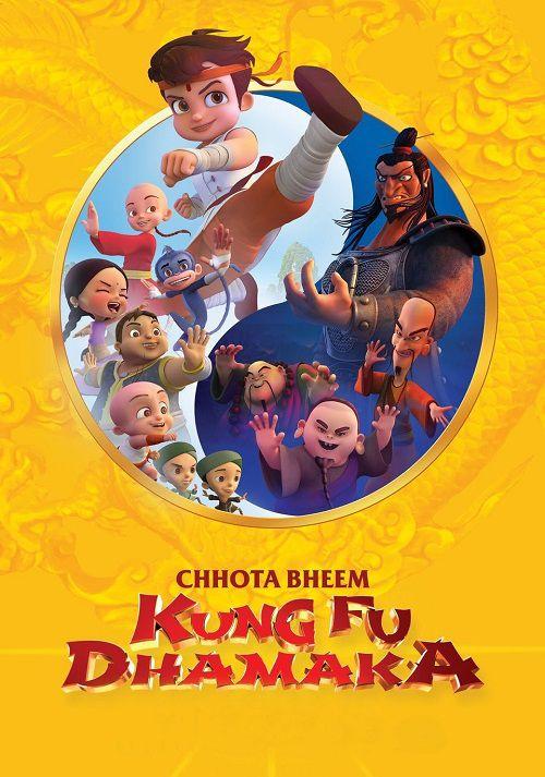 دانلود انیمیشن Chhota Bheem Kung Fu Dhamaka 2019