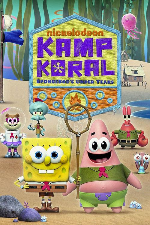 دانلود انیمیشن کمپ کورال: سال های کودکی باب اسفنجی دوبله فارسی Kamp Koral: SpongeBobs Under Years