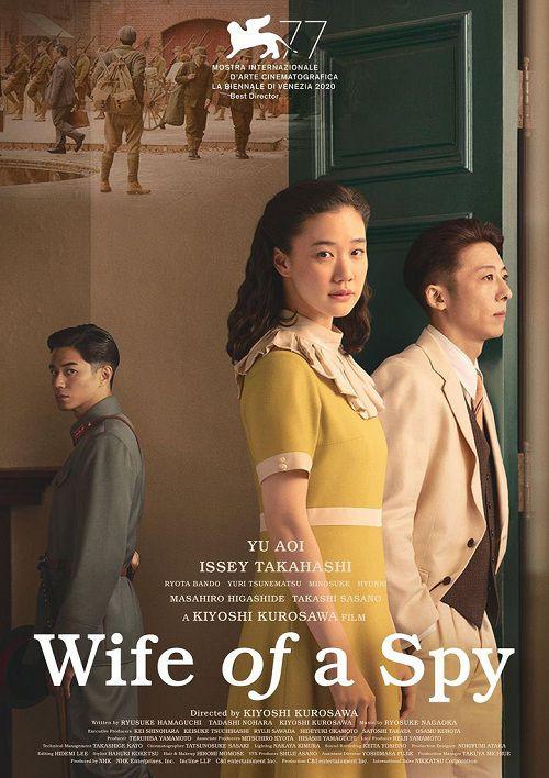 دانلود فیلم Wife of a Spy 2020