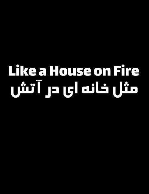 دانلود فیلم Like a House on Fire 2020