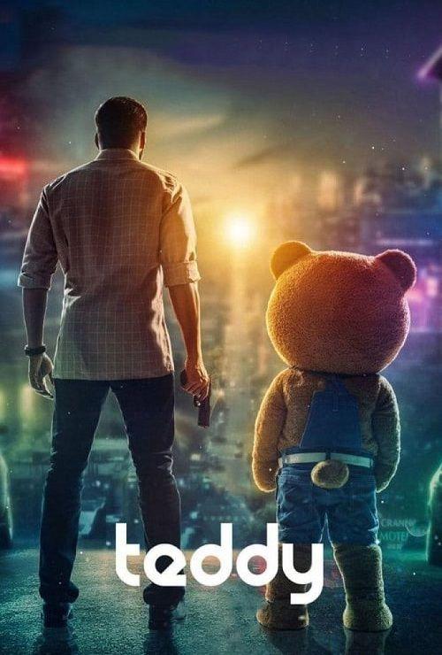 دانلود فیلم تدی دوبله فارسی Teddy 2021