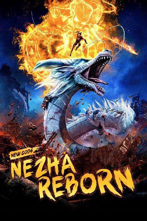 دانلود انیمیشن New Gods: Nezha Reborn 2021