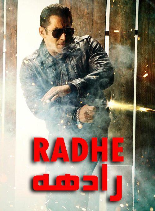 دانلود فیلم Radhe 2021
