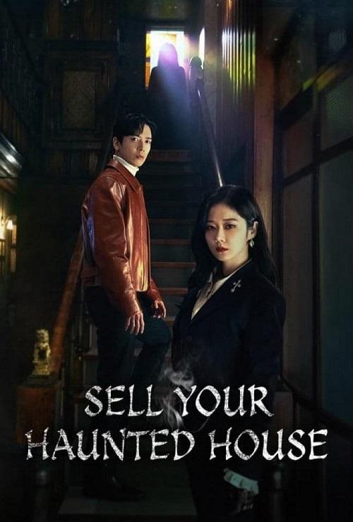 دانلود سریال کره ای Sell Your Haunted House