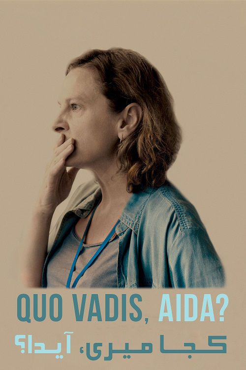 دانلود فیلم Quo vadis, Aida? 2020