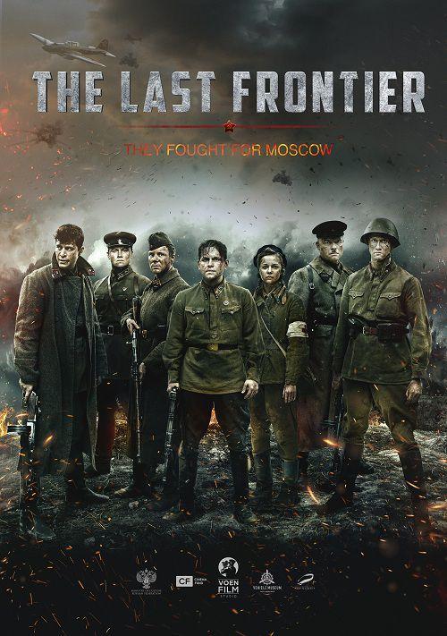دانلود فیلم The Last Frontier 2020