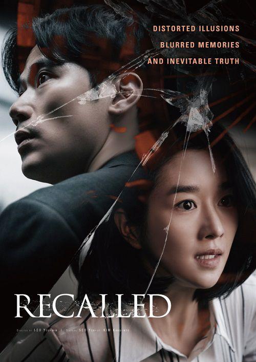 دانلود فیلم Recalled 2021