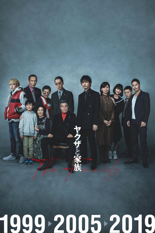 دانلود فیلم Yakuza and the Family 2020 یاکوزا و خانواده