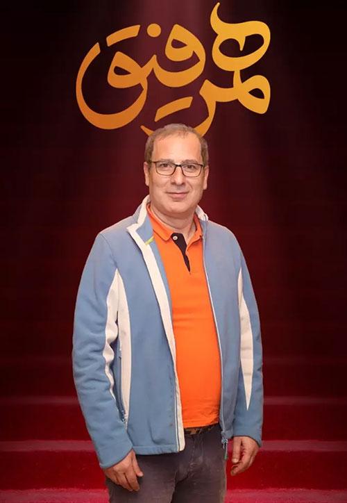 دانلود قسمت بیست و نهم همرفیق با حضور رامین ناصرنصیر