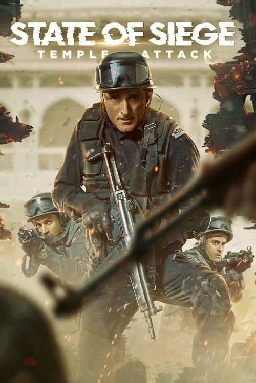 دانلود فیلم State of Siege: Temple Attack 2021
