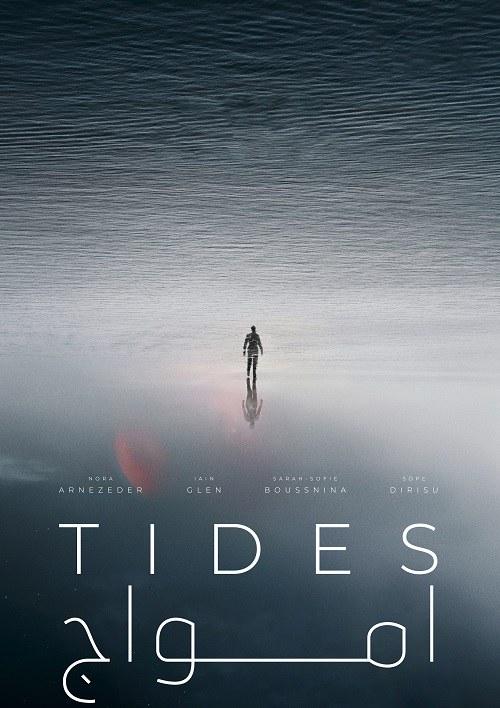دانلود فیلم Tides 2021 امواج